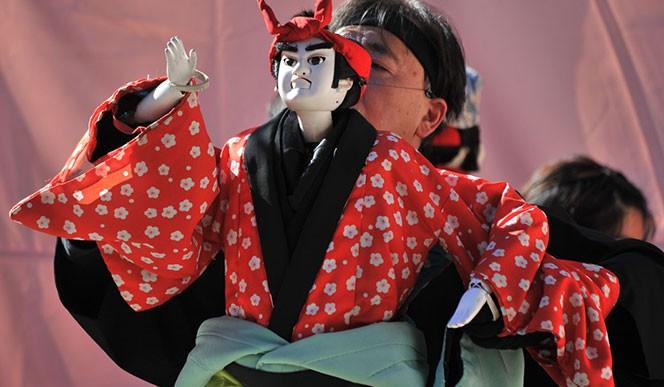 Japón será el invitado de honor en el Cervantino 2014