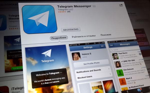 ¿Cuál es la mejor opción después de WhatsApp?