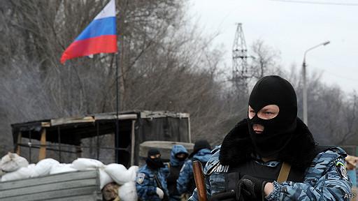 ¿Rusia invade Ucrania?