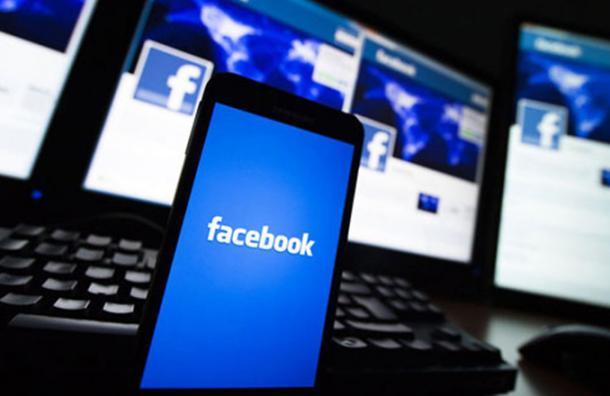 Facebook tendrá videos publicitarios proximamente