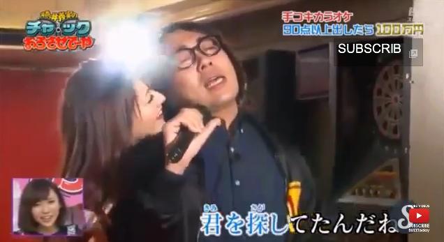 En este concurso japonés te masturban mientras cantas