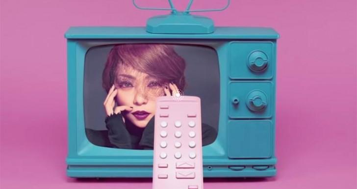Golden Touch: Un video musical interactivo bastante divertido