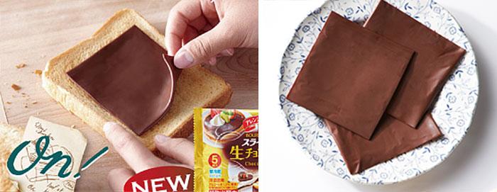 El chocolate en rebanadas ahora es una realidad