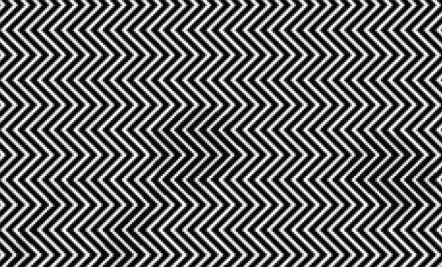 Sólo 6% de la gente que ve esta imagen puede ver lo que es