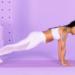 Esta rutina de 7 minutos es lo que necesitas si no tienes tiempo para el ejercicio